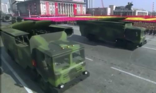 Hình ảnh tên lửa mới nhất của Triều Tiên. Ảnh: VnExpress