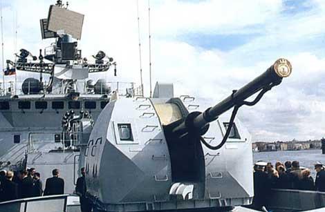 Tàu tên lửa KBO 2000 của Nga sở hữu vũ khí cực mạnh. Ảnh: Kiến thức