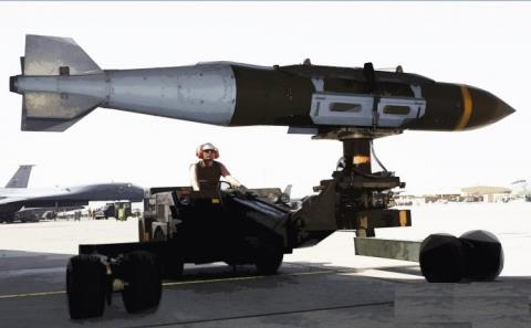 Bom  BLU-109 sẽ được trang bị đầu đạn mới cực mạnh. Ảnh: Đất Việt