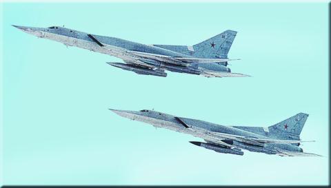 Tên lửa -X-32 được tích hợp trên máy bay Tu-22M3. Ảnh: Đất Việt