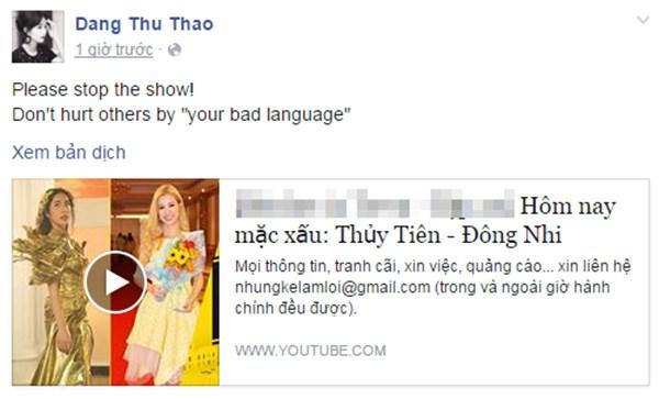 Hoa hậu Đặng Thu Thảo đăng tải lên trang cá nhân dòng trạng thái bằng tiếng Anh thể hiện cảm nhận không tốt về chương trình talkshow trên YouTube của MC Thùy Minh