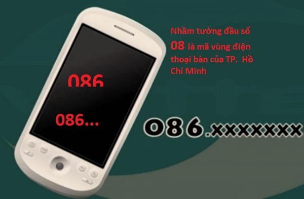 Nhiều người dân bị lừa vì lầm tưởng là số điện thoại bàn cũng có đầu số (08) của thành phố Hồ Chí Minh