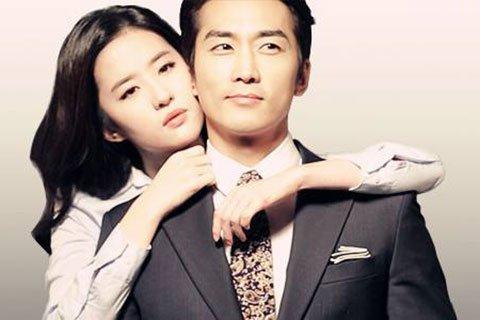 Song Seung Hun cho biết anh đã nghĩ đến chuyện hôn nhân với bạn gái xinh đẹp Lưu Diệc Phi