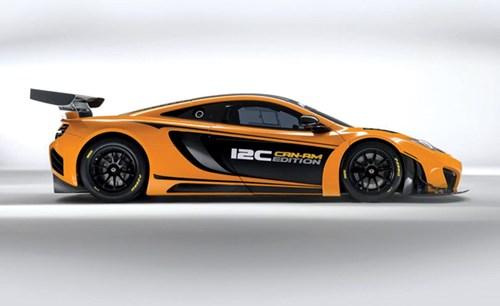2016 McLaren P13 xứng tầm siêu xe
