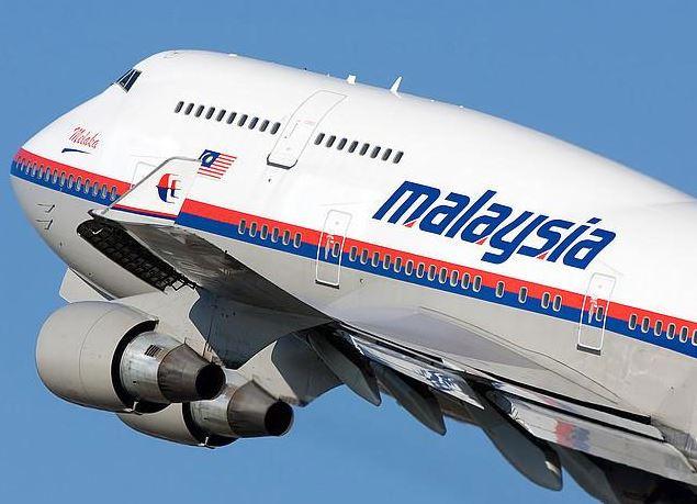 Hiện vẫn chưa thể xác định được nguyên nhân chính xác khiến máy bay MH370 mất tích