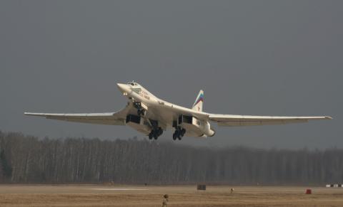 Nga tham vọng 'tàng hình hóa' máy bay ném bom Tu-160 để sánh ngang với Mỹ