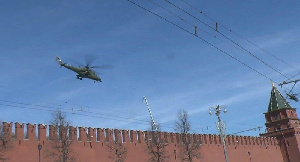 Theo báo Đất Việt, đoạn video cho thấy cảnh hai chiếc máy bay trực thăng được cho là Mi-35MS đang lấy độ cao, đã được đăng tại trên Youtube.