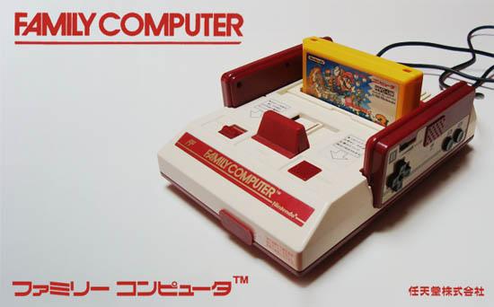 máy Famicom