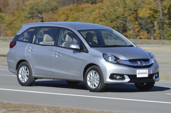 Mua xe ô tô giá rẻ Honda Mobilio là lựa chọn phù hợp với người thu nhập trung bình