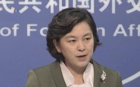 Phát ngôn viên Bộ Ngoại giao Trung Quốc Hoa Xuân Doanh phản ứng gay gắt trước những chỉ trích của Mỹ về tình hình Biển Đông hiện nay