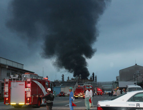 Vụ nổ nhà máy hoá chất Nhật