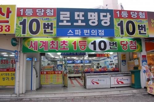 Người Việt sắp được mua hàng Hàn Quốc giá rẻ