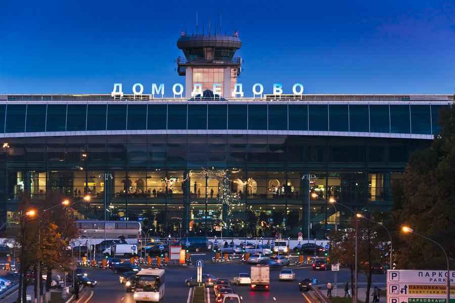 3 nghi phạm đều là cựu nhân viên của sân bay Domodedovo