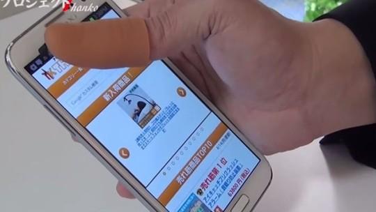 Phát minh mới này giúp người dùng thực hiện các bao tác trên điện thoại bằng một tay