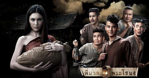 Phim kinh dị Thái Lan: Tình người duyên ma