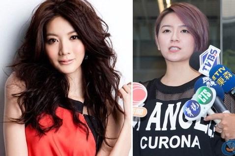 Hàng loạt sao Đài Loan khác như Lý Nghiên Cảnh, Lâm Thái Đề,… cũng bị nghi dính líu đến đường dây bán dâm cao cấp