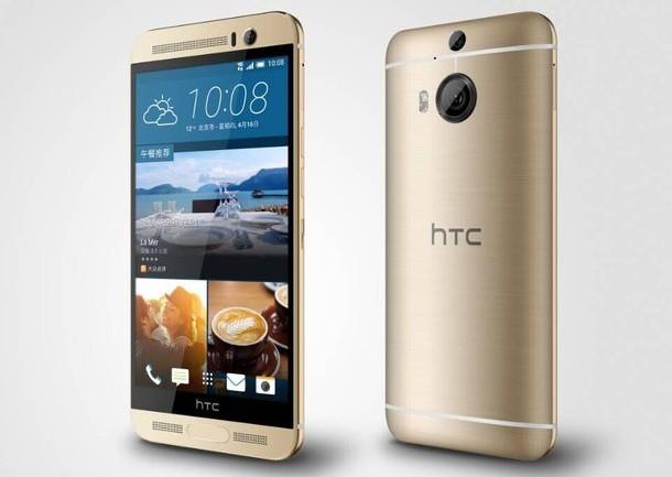 Khác với những dòng smartphone giá rẻ khác, One M9 Plus có tốc độ xử lý lên tới 2,2 GHz