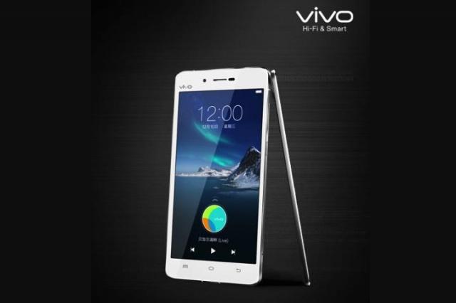 Smartphone mỏng nhất thế giới sắp ra mắt chính là Vivo X5 Max với độ mỏng chỉ 4,75mm