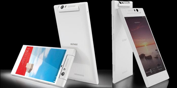 Chiếc smartphone giá rẻ Gionee Elife E7 Mini cho ra đời những bức ảnh chân thực, màu sắc hài hòa