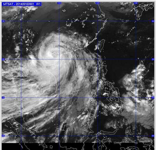 Ảnh mây vệ tinh cho thấy mắt bão rất hung tợn