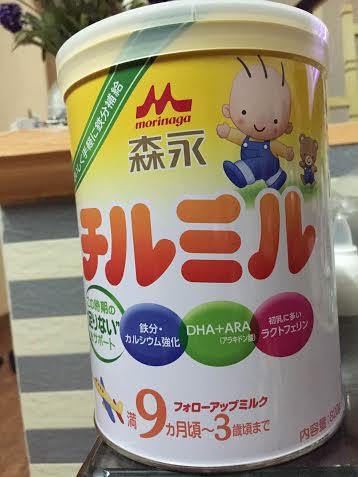 Sản phẩm sữa Morinaga được bán ở Shop Hồng Minh Baby