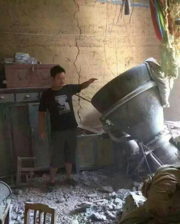 Cận cảnh 'thủ phạm' vụ tai nạn hy hữu mảnh vỡ tên lửa của Trung Quốc rơi trúng mái nhà dân