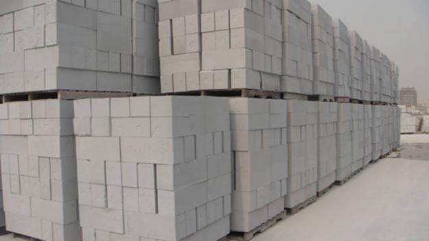 Gạch bê tông khí chưng áp hay còn gọi là gạch AAC