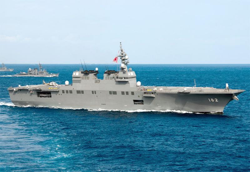 Tàu khu trục Ise lớp Hyuga hiện đang trong biên chế của Lực lượng Phòng vệ Biển Nhật Bản