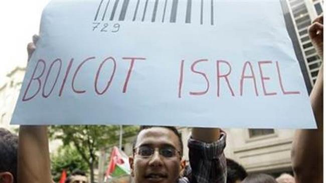 Anh ra tay ngăn chặn nạn tẩy chay hàng hóa Israel