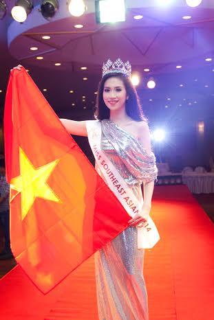 Hoa hậu Đông Nam Á 2014, Vũ Trần Triều Thu (Thu Vũ) được mời làm giám khảo.