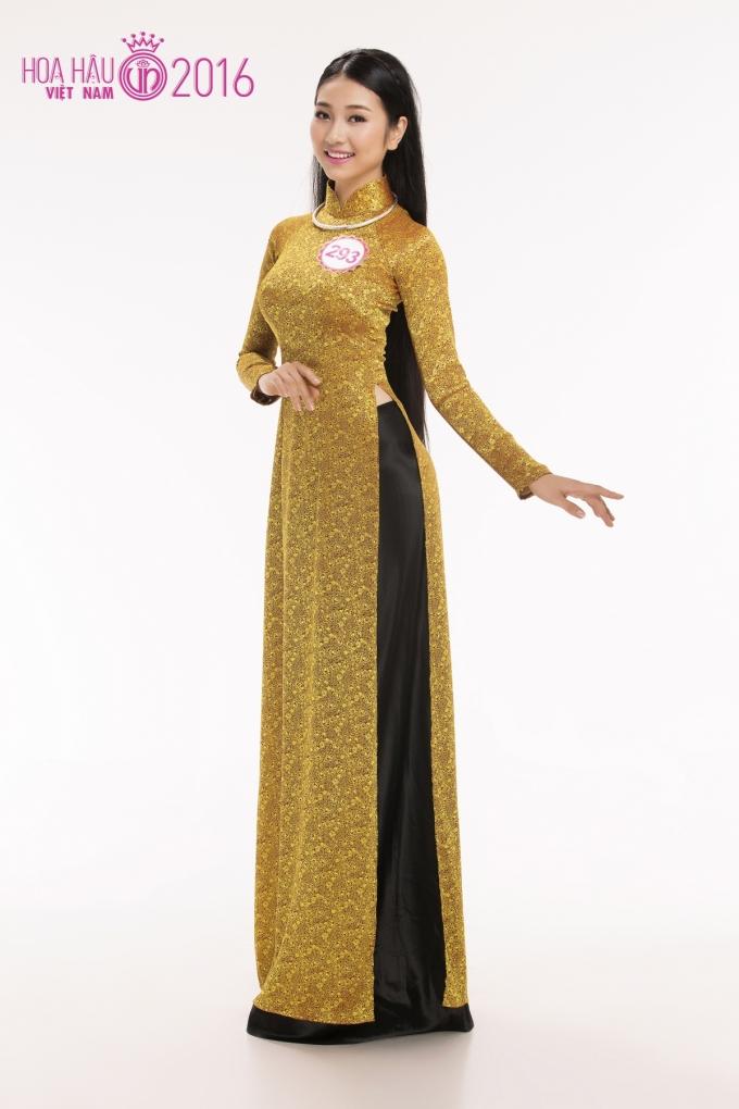 Nét đẹp của thí sinh được khen ngợi và có phần gợi nhớ Hoa hậu Nguyễn Thị Huyền - Hoa hậu Việt Nam năm 2004