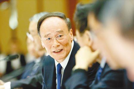 Ông Vương Kỳ Sơn được cho là tư lệnh chống tham nhũng Trung Quốc Ảnh CNS