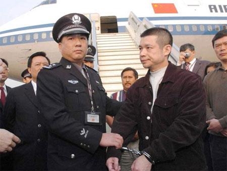 Quan tham nhũng Trung Quốc Yu Zhendong, bị cáo buộc biển thủ 485 triệu USD của một ngân hàng nhà nước do ông đứng đầu. Ảnh THX