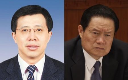 Nạn tham nhũng Trung Quốc và chiến dịch Trung Quốc chống tham nhũng là tâm điểm chú ý thời gian qua