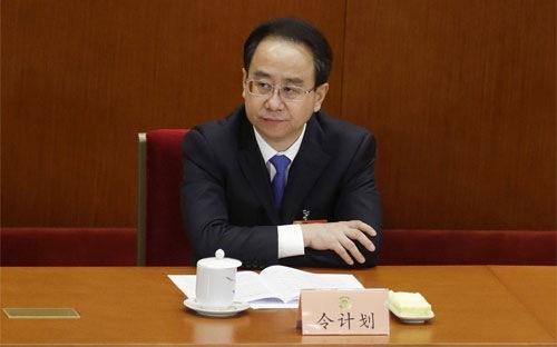 Cựu trợ lý của Hồ Cẩm Đào rất có thể sẽ là quan tham nhũng Trung Quốc tiếp theo bị bắt