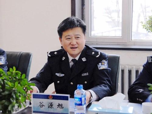 Cốc Nguyên Húc, em vợ quan tham nhũng Trung Quốc Lệnh Kế Hoạch