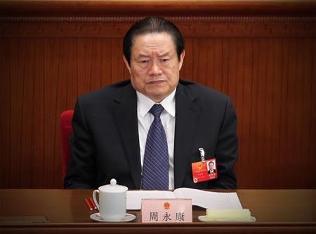 Uỷ ban phòng chống tham nhũng cho rằng Chu Vĩnh Khang là nhân vật để lại nhiều di họa lớn. Ảnh China daily