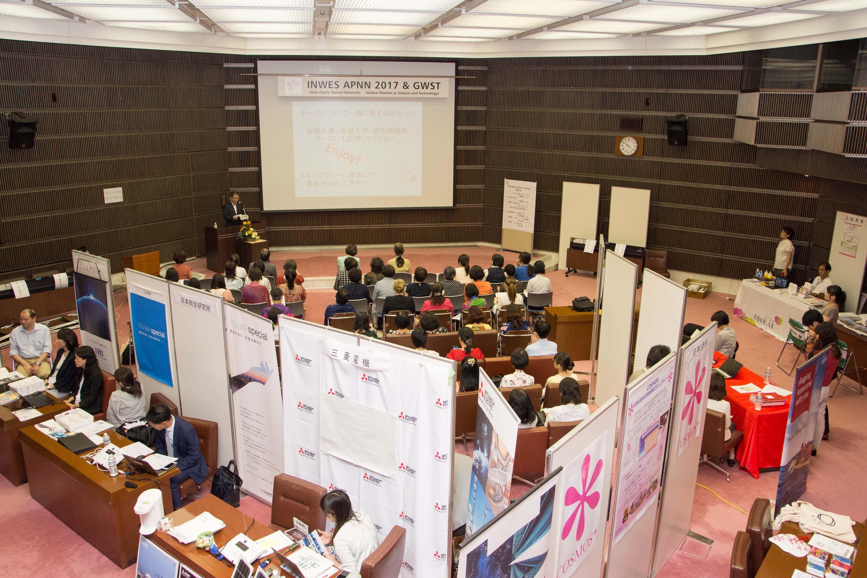 Hội nghị Quốc tế nữ KH&CN toàn cầu và Mạng lưới các nhà khoa học nữ Châu Á – Thái Bình Dương - ảnh 3