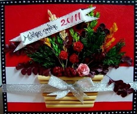 Thiệp đẹp 20/11 handmade dành tặng thầy cô giáo 3