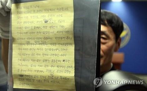 Bức thư tuyệt mệnh có đề cập đến chương trình do thám của Cơ quan Tình báo Quốc gia Hàn Quốc