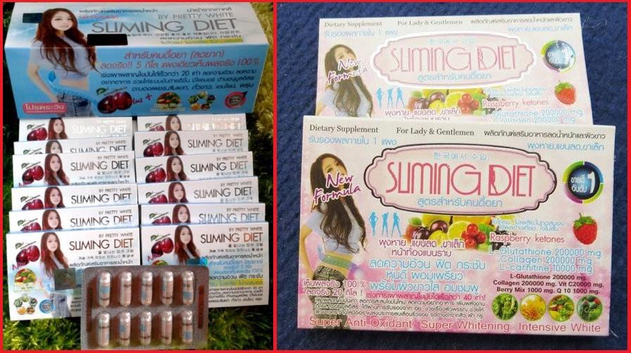Hiện nay trên thị trường xuất hiện hai loại thuốc giảm cân Sliming Diet đều được phát hiện có chứa hoạt chất Sibutramine gay ung thư