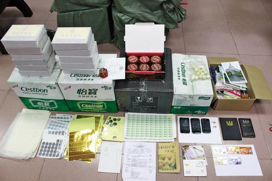 Số lượng lớn hàng giả là các loại thuốc Đông Y đã bị lực lượng chức năng Trung Quốc tịch thu