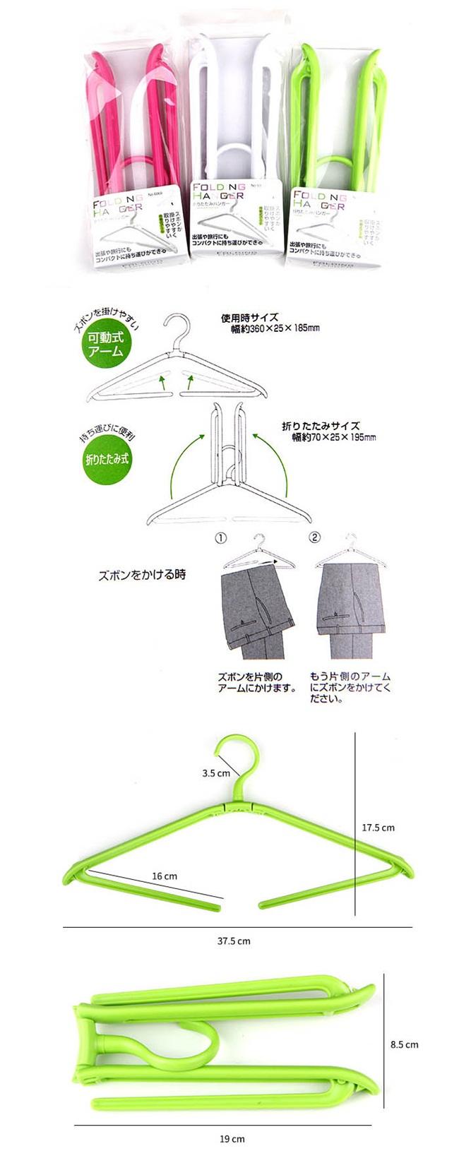 Móc treo quần áo gấp gọn Niheshi chất liệu nhựa tổng hợp, nhiều màu sắc bắt mắt. Đặc biệt, Phần khung có thể gấp gọn, tiết kiệm diện tích, dễ dàng lưu trữ với giá 45.000 đồng.