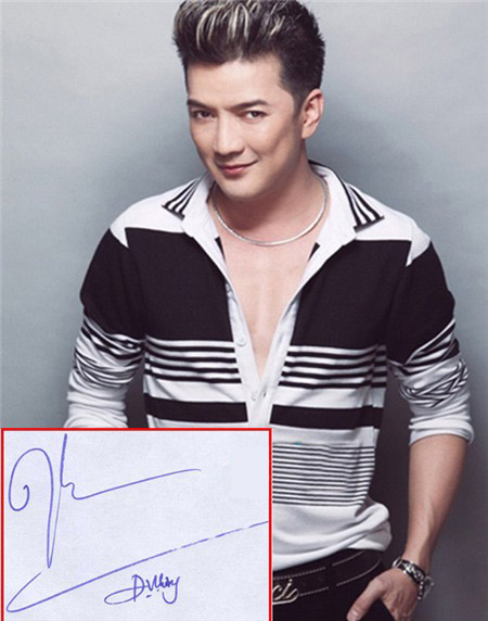 Đàm Vĩnh Hưng cũng có chữ ký khá đơn giản.