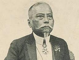Chân dung tỷ phú Sài Gòn Đỗ Hữu Phương