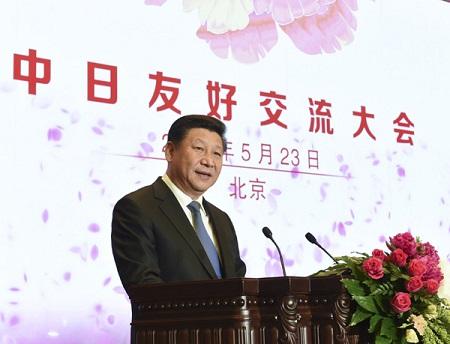 Chủ tịch Tập Cận Bình khẳng định mối quan hệ giữa Trung Quốc và Nhật Bản