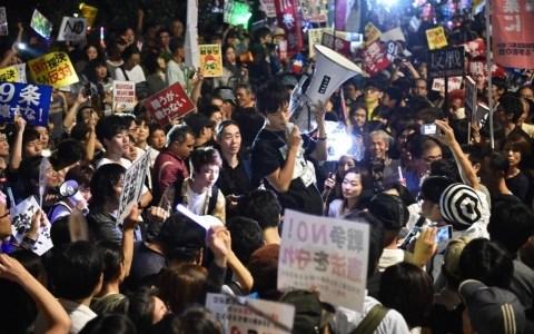 Người dân Nhật Bản biểu tình phản đối dự luật an ninh mới, theo tin tức mới cập nhật quốc tế