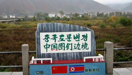 Trung Quốc điều tra vụ nổ súng ở biên giới Triều Tiên