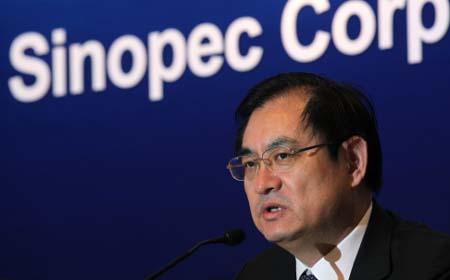 Tin tức mới cập nhật hôm nay cho biết chủ tịch của Sinopec là quan to mới nhất trong ngành dầu khí Trung Quốc bị điều tra