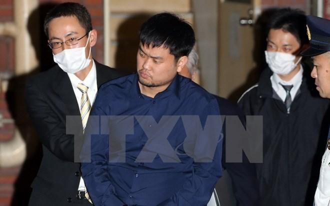 Nghi phạm người Hàn Quốc Chon Chang Han